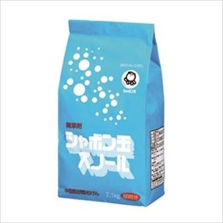 シャボンダマセッケン(シャボン玉石けん)の日本製 シャボン玉 スノール 紙袋 2kg【 シャボン玉販売 】 【 衣料用洗剤(洗剤/柔軟剤)