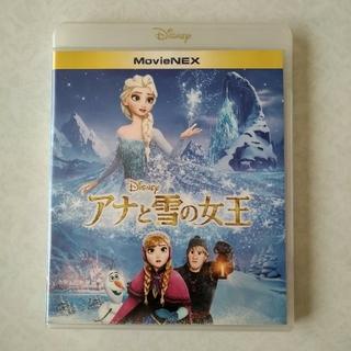 アナトユキノジョオウ(アナと雪の女王)のアナと雪の女王 DVD ブルーレイ二枚組 Blu-ray(アニメ)