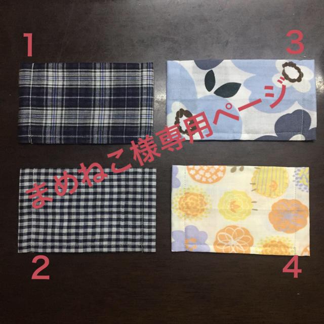 活性炭マスク 裏表 - マスクの通販 by みぃ's shop