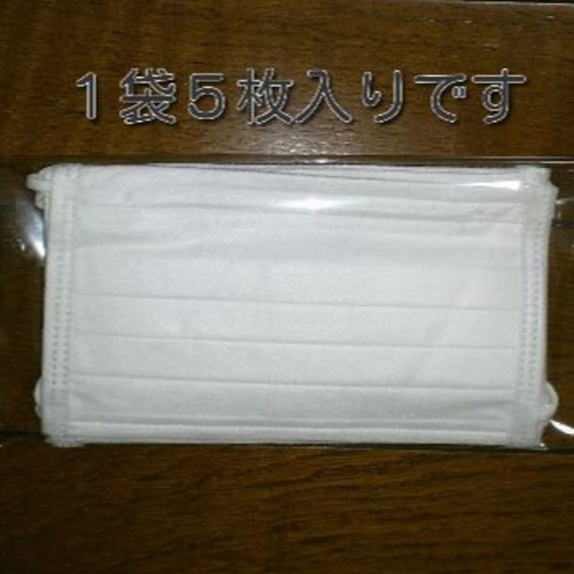 ガーゼマスクの作り方手縫い - 使い捨てマスクの通販 by くみん's shop