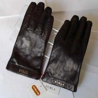 Furla - FURLA、羊革手袋、21センチ⭐新品⭐