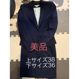エイチアンドエム(H&M)のH&M★スーツ スカート ネイビー S 美品(スーツ)