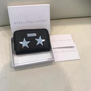 ステラマッカートニー(Stella McCartney)の美品❤️ステラマッカートニー スター柄 コインケース 小銭入れ(コインケース)