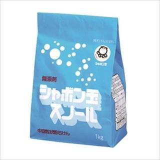 シャボンダマセッケン(シャボン玉石けん)の日本製 シャボン玉 スノール 袋入 1kg【 シャボン玉販売 】 【 衣料用洗(洗剤/柔軟剤)
