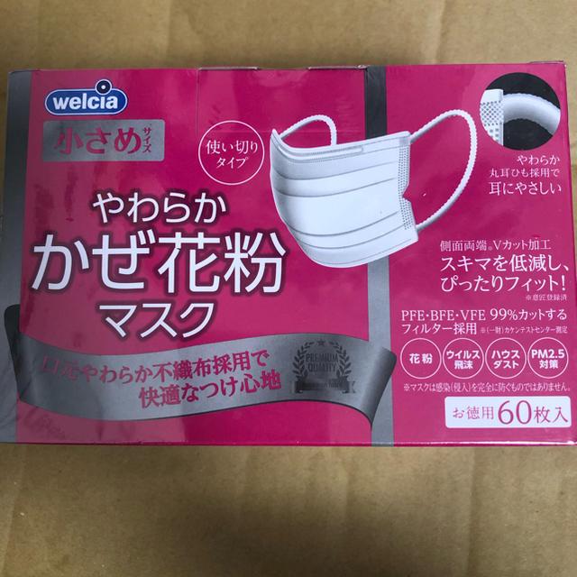 マスク つけ方 / アイリスオーヤマ - マスク 使い捨て 小さめの通販 by おはな's shop