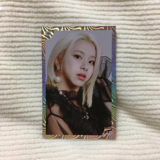 TWICE チェヨン(K-POP/アジア)