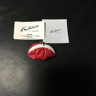 キタムラ(Kitamura)のキタムラ 小銭入れ新品未使用(コインケース)