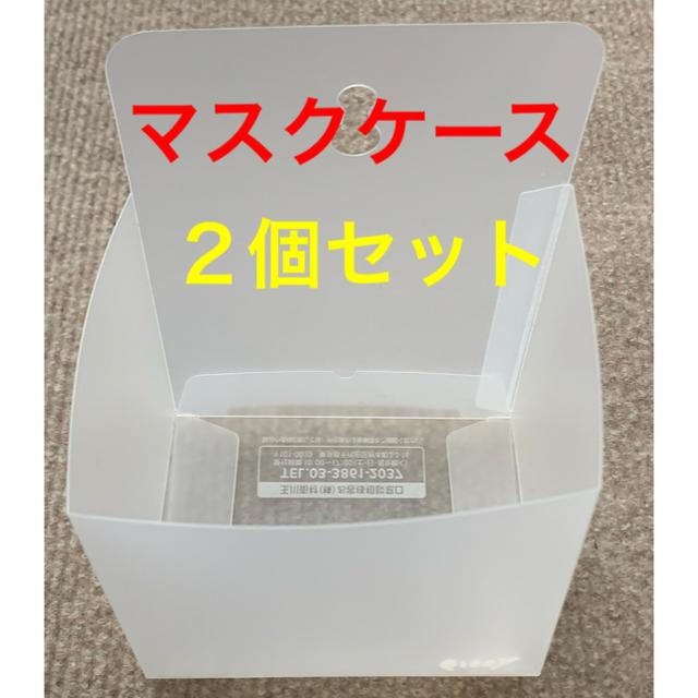 ガーゼ マスク 販売 100枚 | マスクケース(フリーサイズケース)1セット(2個)の通販