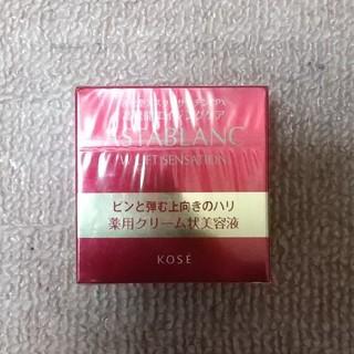 アスタブラン(ASTABLANC)のKOSE アスタブラン Wリフトセンセーション 30g(美容液)