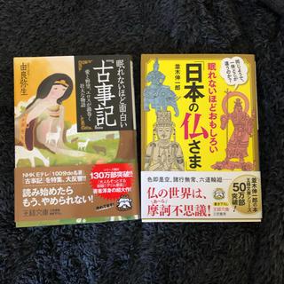 小説6冊セット(文学/小説)