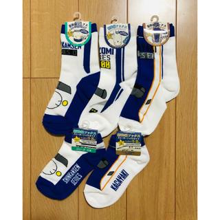 ジェイアール(JR)の新幹線 靴下(靴下/タイツ)
