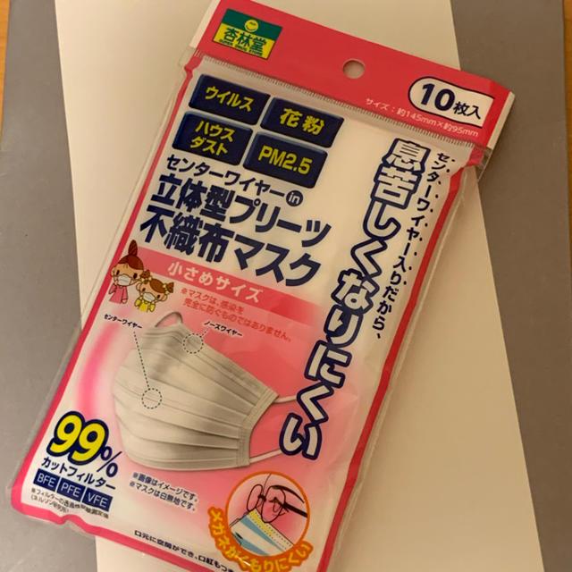 マスク ds1 ds2 違い | 不織布マスク 10枚入りの通販 by 翡翠's shop
