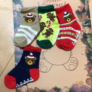 カルディ(KALDI)の子供 靴下 クリスマス 新品 11-13cm(靴下/タイツ)
