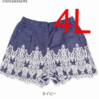 ❤ 大きいサイズ4L❤大胆刺繍♡デニムショート パンツ スカート風(キュロット)