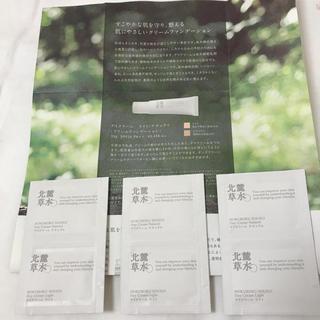 ソウカモッカ(草花木果)の【北麓草水】クリームファンデーション 6点(ファンデーション)
