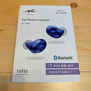 ラディウス ワイヤレスイヤホン HP-T50BT(ヘッドフォン/イヤフォン)