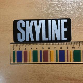 ニッサン(日産)のスカイライン SKYLINE ステッカー ハコスカ ケンメリ ジャパン GT-R(車外アクセサリ)