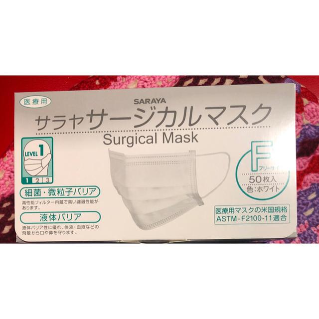 医療用サージカルマスク 2箱 100枚の通販 by ニニ