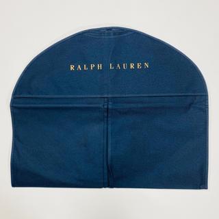 ラルフローレン(Ralph Lauren)の【新品】ラルフローレン ガーメントバッグ(その他)