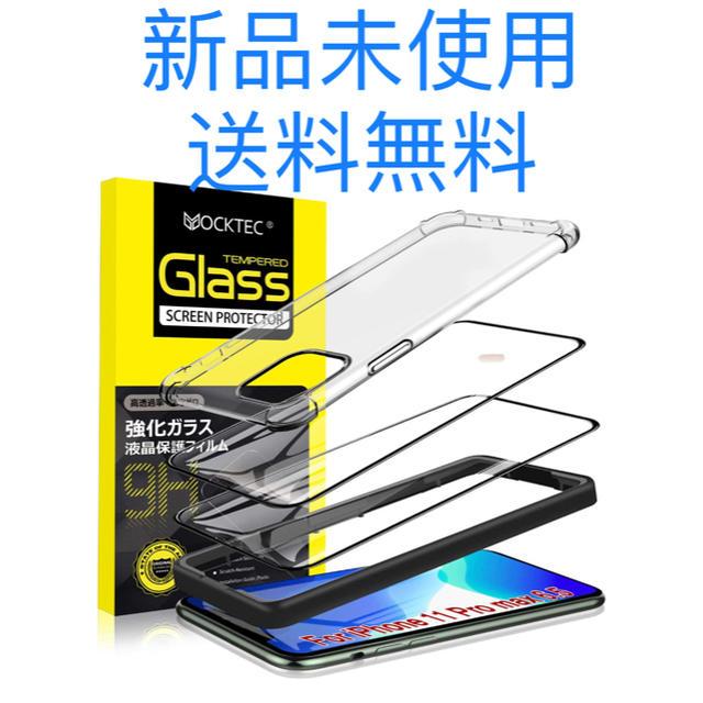 iphone 11 pro Max ガラスフィルム 2枚 クリアケース セットの通販 by 99屋|ラクマ