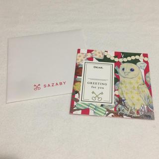サザビー メッセージカード