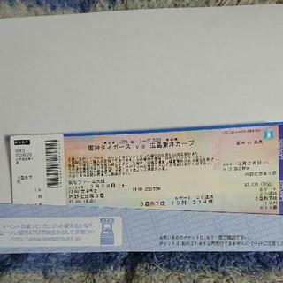ハンシンタイガース(阪神タイガース)の阪神対広島(野球)
