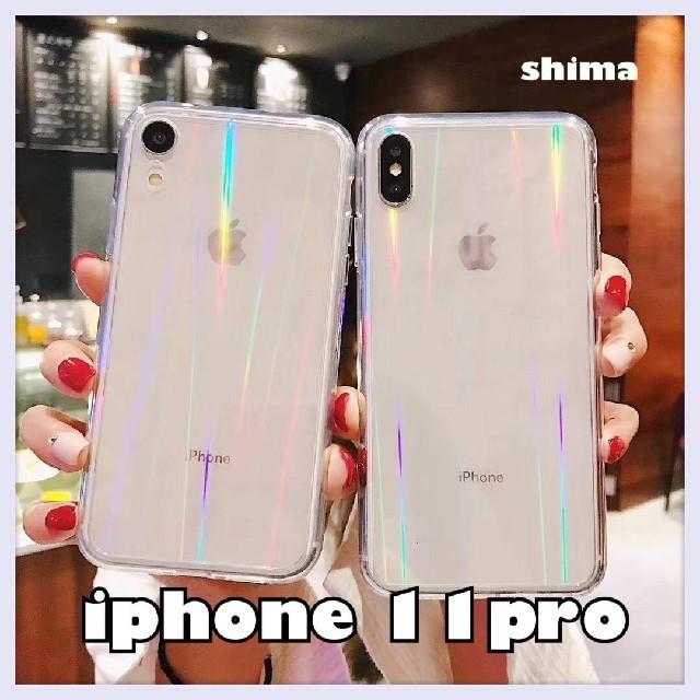 ルイヴィトン iphonexs ケース tpu | iPhone - オーロラ クリア iPhone ケース カバー 7 8 対応 11 pro X の通販 by shima's|アイフォーンならラクマ