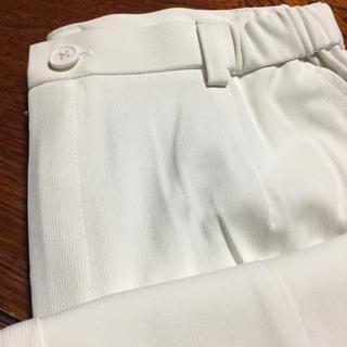 ナガイレーベン(NAGAILEBEN)のナガイレーベン オフホワイト 白衣パンツ(その他)