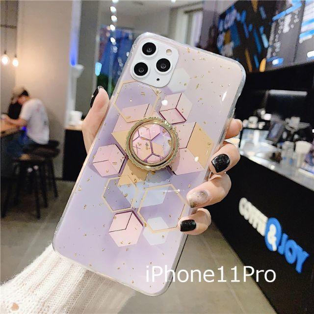 iPhone 11 Pro ケース MCM / iPhone11 Pro スマホリング 付属 幾何学 箔 ラメ ソフトケースの通販 by ねこ's shop|ラクマ