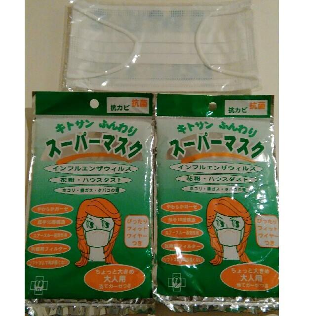 ベノア cc フェイス マスク - スーパーマスク&使い捨てマスクセットの通販 by Lala's shop