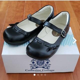 Catherine Cottage - キャサリンコテージ フォーマルシューズ