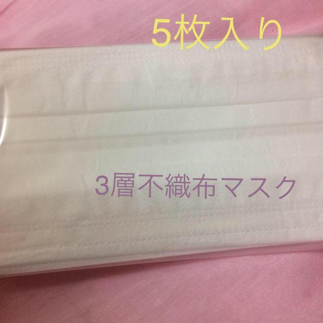 マスク プロレス - 使い捨てマスク 5枚の通販 by ころころこりら♡'s shop