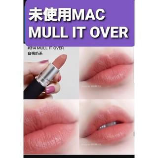 マック(MAC)の新品 MAC MULL ITOVER リップ(口紅)