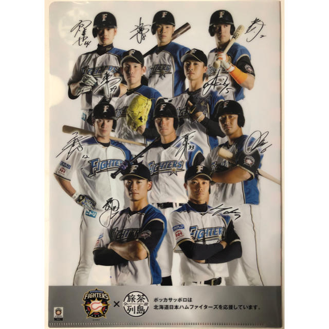 北海道日本ハムファイターズ(ホッカイドウニホンハムファイターズ)の日ハム クリアファイル スポーツ/アウトドアの野球(記念品/関連グッズ)の商品写真