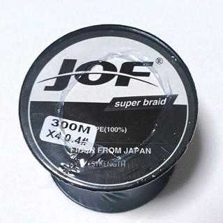 PE ライン 0.4号 10lb 4本編 300m マルチカラー 5色10m(釣り糸/ライン)
