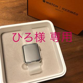 アップルウォッチ(Apple Watch)の【ひろ様専用】新品AppleWatchHERMESseries3 42mm 本体(腕時計(デジタル))