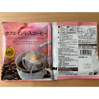 ブルックス(Brooks)のブルックス カフェインレスコーヒー 12袋(コーヒー)