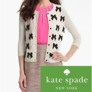 ケイトスペードニューヨーク(kate spade new york)の【新品・未使用】ケイトスペードニューヨーク ルーシーカーディガン XS(カーディガン)