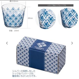 ディズニー(Disney)の【ディズニー】ミッキー ペア グラスカップ(グラス/カップ)