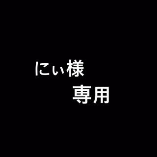 HYKE - hyke/ボアコート