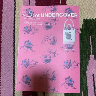 アンダーカバー(UNDERCOVER)のSUE UNDER COVER(ファッション)