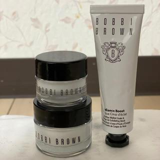 ボビイブラウン(BOBBI BROWN)の新品 Bobbi Brown ミニスキンケアトリオ(サンプル/トライアルキット)