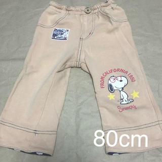 スヌーピー(SNOOPY)の80cm スヌーピー ズボン (パンツ)