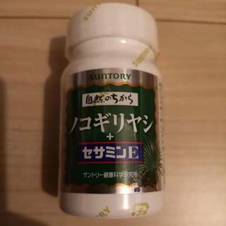 【値下げ!】サントリー自然のちから ノコギリヤシ+セサミンE (その他)