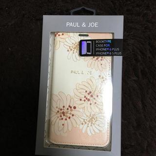 ポールアンドジョー(PAUL & JOE)のPAUL & JOE iPhoneケース(モバイルケース/カバー)