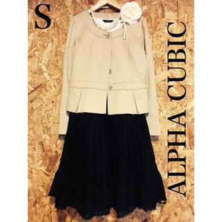 アルファキュービック(ALPHA CUBIC)のALPHA CUBIC White Label スカートセット(スーツ)