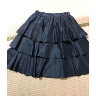 アトリエボズ(ATELIER BOZ)のアトリエボズ 三段フリル スカート(ひざ丈スカート)