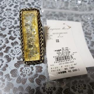 ラグナムーン(LagunaMoon)の透け感が綺麗なゴールドリング(リング(指輪))