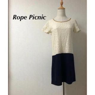 ロペピクニック(Rope' Picnic)の Rope Picnic レースワンピース(ミニワンピース)