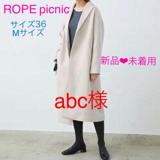 ロペピクニック(Rope' Picnic)の新品❤︎ロペピクニック✳︎ チェスターコート ロングコートベージュ オフホワイト(チェスターコート)